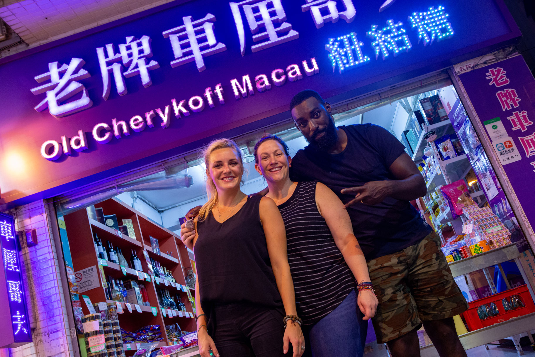Kelsey Barnard Clark, Sara Bradley, and Eric Adjepong in Top Chef Season 16 Finale in Macau