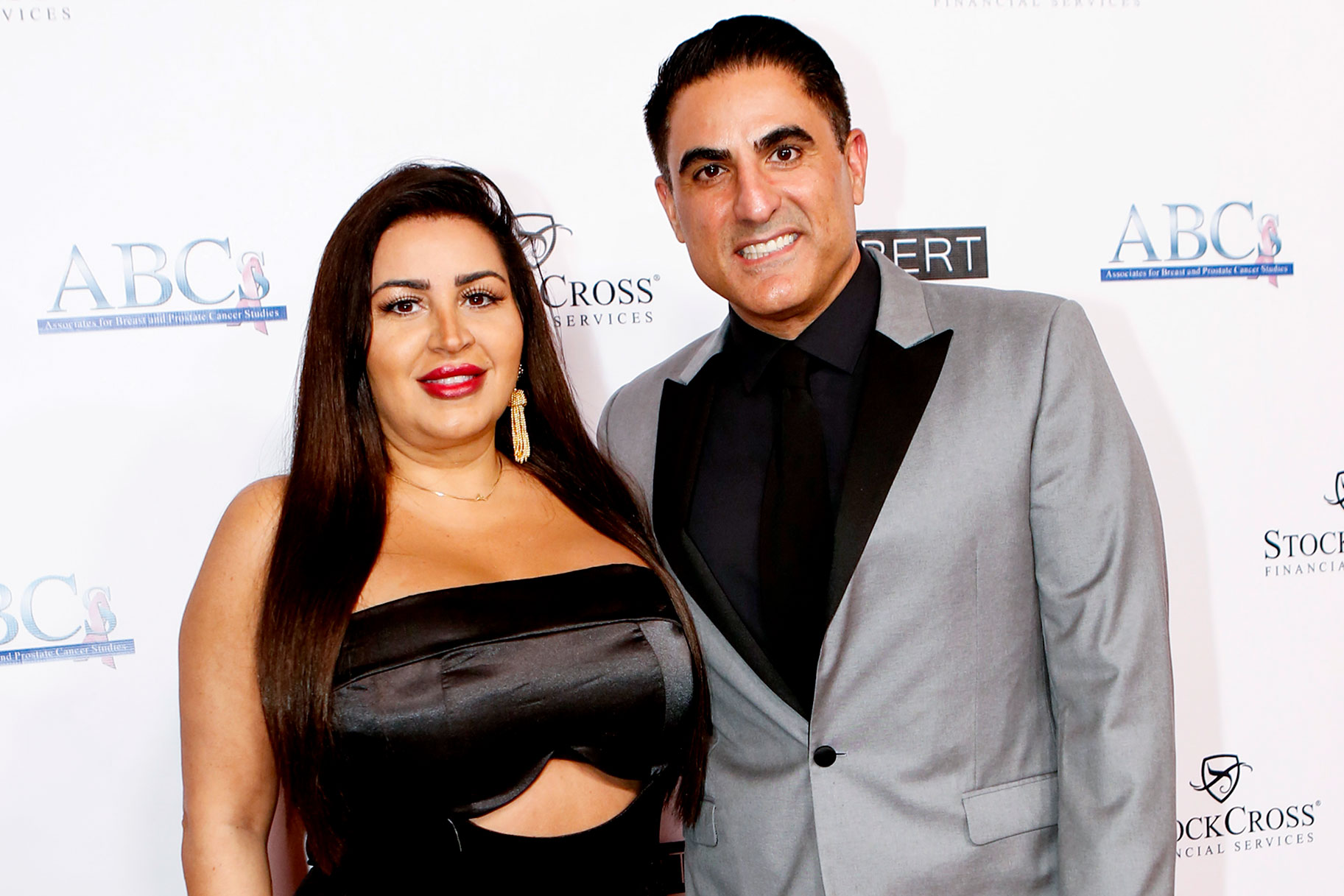 Reza Farahan Mj Javid Friendship