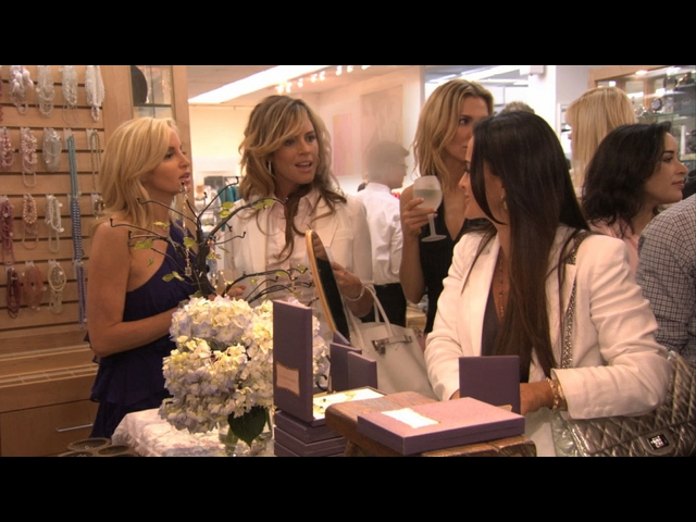 Jewelry Launch Party