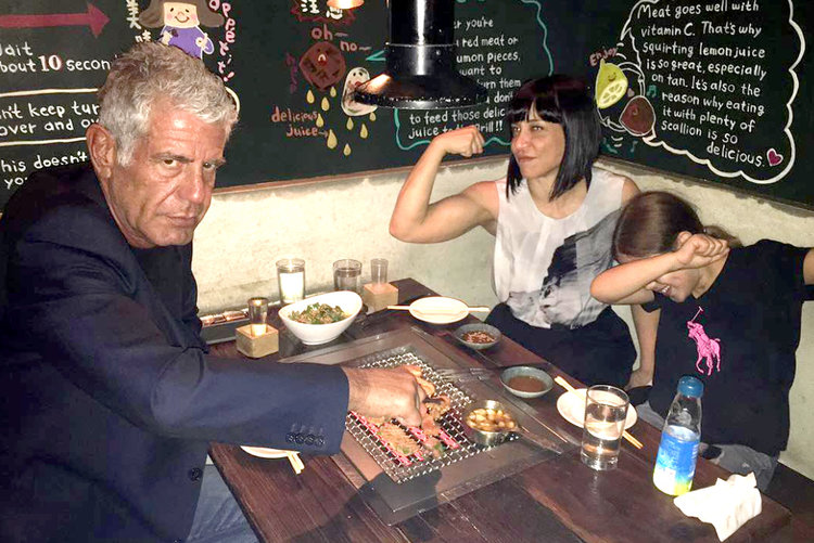 Anthony Bourdain, Ottavia Busia, Ariane Bourdain