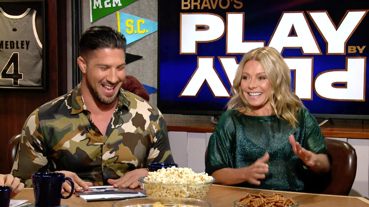 This is Kelly Ripa's Bravo Hall Pass
