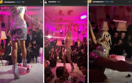 Perayaan Ulang Tahun Paris Hilton
