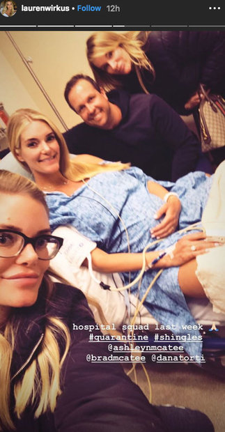 Ashley McAtee Wirkus in Hospital with Sister Lauren Wirkus
