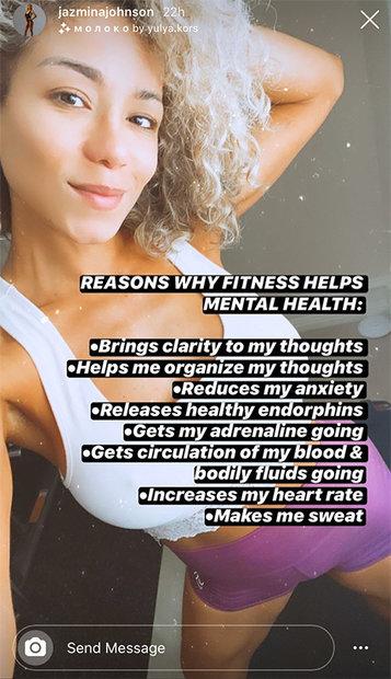 Jazmine Johnson Fitness Mental Health 1