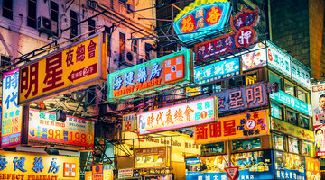 What to Do on a Quick Stopover in Hong Kong
