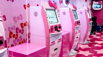 This Travel Experience Is Hello Kitty Fans' Wildest Fantasy IRL