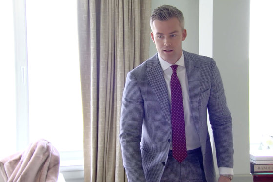 The Opulent Art-Deco Style Of Ryan Serhant's Listing Is SO Chic